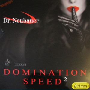 Накладка Dr Neubauer Domination Speed II
