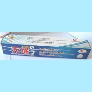 Мячи пластиковые XuShaoFa 1*