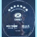 Защитная пленка Yinhe(Galaxy) для накладок