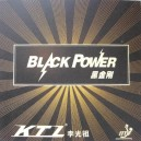 Накладка KTL Black Power mechanical (Golden Cake Sponge)