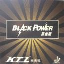 Накладка KTL Black Power mechanical (Golden Cake Sponge)