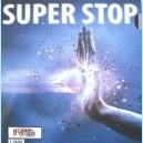 Накладка Sauer&Troeger Super Stop