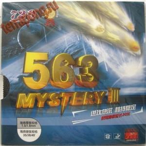 Накладка RITC Mystery III 563
