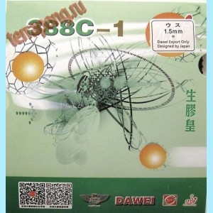 Накладка Dawei 388C-1 KING