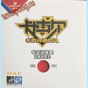 Накладка Reactor Corbor PRO Training (pair)