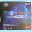Накладка 729 Cream Transcend