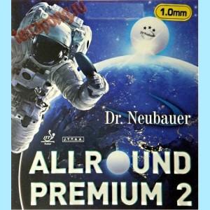 Накладка Dr Neubauer Allround Premium II