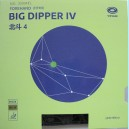 Накладка Yinhe(Galaxy) Big Dipper IV