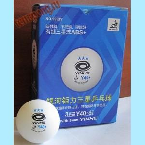 Мячи пластиковые Yinhe(Galaxy) Y40+ 3*** ABS