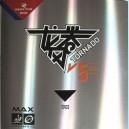Накладка Reactor TORNADO V5 40+