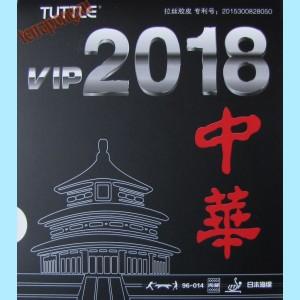 Накладка Tuttle 2018 VIP