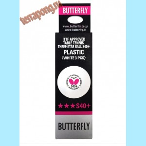 Мячи Butterfly 3*** S40+ (3 шт. в упаковке) белые