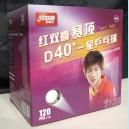 Мячи пластиковые DHS D40+ 1* 120 шт.