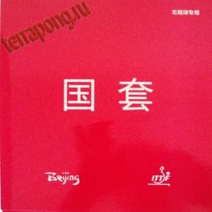 Накладка Tuttle Beijing IV