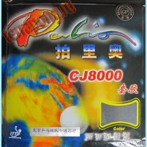 Накладка Palio CJ8000 2-side loop