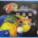 Накладка Palio CJ8000 Pro