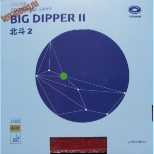 Накладка Yinhe(Galaxy) Big Dipper II