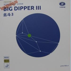 Накладка Yinhe(Galaxy) Big Dipper III