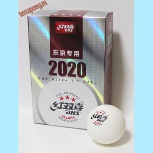 Мячи DHS D40+ 3*** Tokyo 2020 DJ40+