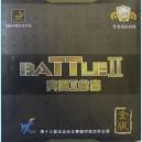 Накладка 729 BATTLE 2 Gold