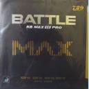 Накладка 729 BATTLE Max Pro