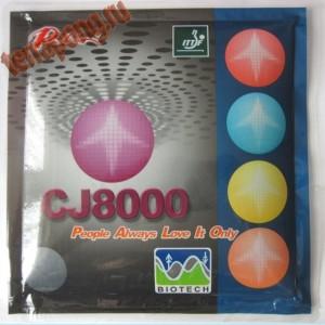 Накладка Palio CJ8000 Biotech 2-side loop