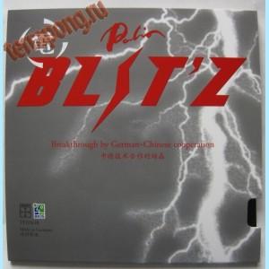Накладка Palio Blitz