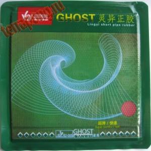 Накладка Sanwei Ghost