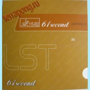 накладка 61 second Lightning DS LST