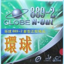 Накладка Globe 889-2