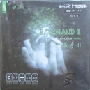 Накладка Sword Backhand II
