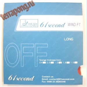 Накладка 61 second WIND FT OFF