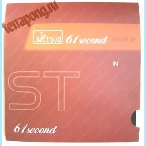Накладка 61 second Thunder LM ST