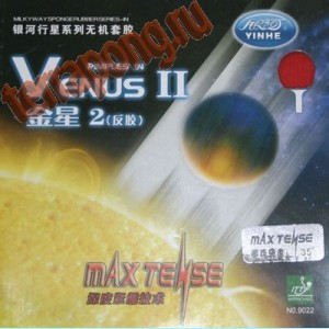 Накладка Yinhe(Galaxy) Venus II