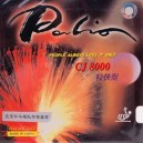 CJ8000 Light&Fast