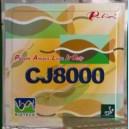 ITTF CJ8000 Biotech