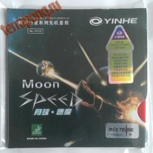 Накладка Yinhe(Galaxy) Moon Speed Limited