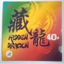 Накладка Palio Hidden Dragon 40+