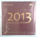 Накладка Tuttle 2013 Positive Energy