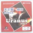 Накладка Galaxy Uranus jean