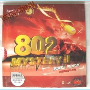 Накладка RITC 802 Mystery III