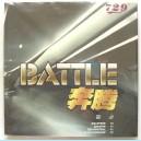 Накладка 729 Battle