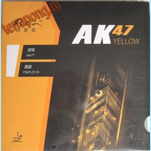 Накладка Palio AK47 YELLOW