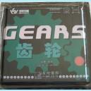 Накладка Sanwei Gears