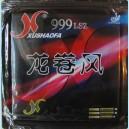 Накладка Xu ShaoFa 999 LSZ FT
