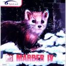 Накладка Spinlord Marder IV