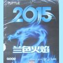 Накладка Tuttle 2015 GOLD